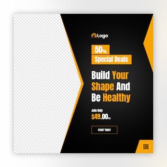 Modelo de banner de mídia social para academia e fitness