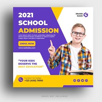 Modelo de banner de mídia social para admissão em educação escolar