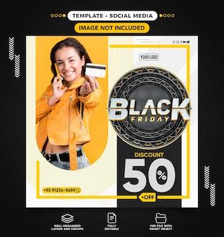 Modelo de banner de mídia social para desconto na black friday