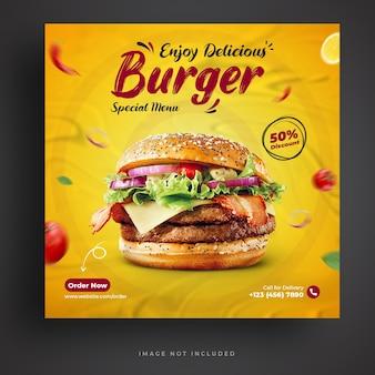 Modelo de banner de mídia social para menu de comida e hambúrguer de restaurante