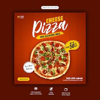 Modelo de banner de mídia social para menu de comida e pizza de queijo