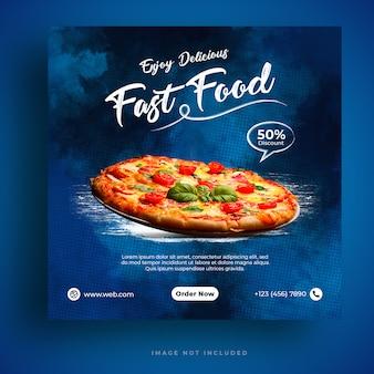 Modelo de banner de mídia social para menu de comida e pizza de restaurante