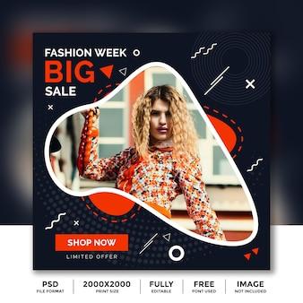 Modelo de banner de mídia social para negócios de moda