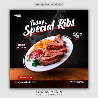 Modelo de banner de mídia social para promoção de cardápio de costelas