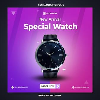 Modelo de banner de mídia social para promoção de coleção de relógios especiais
