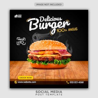 Modelo de banner de mídia social para promoção de menu de hambúrguer