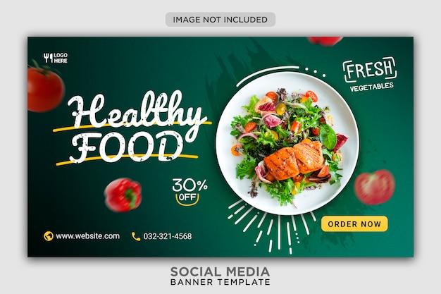 Modelo de banner de mídia social para promoção de menu saudável