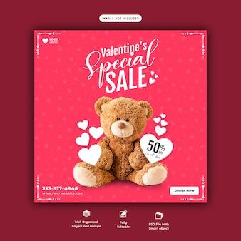 Modelo de banner de mídia social para venda de brinquedos e presentes de dia dos namorados