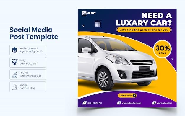 Modelo de banner de mídia social para venda de carros luxuosos