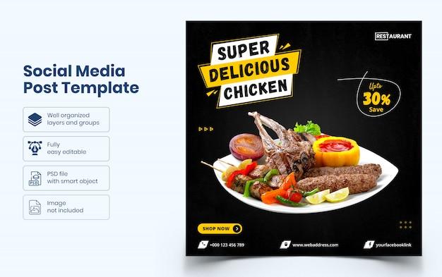 Modelo de banner de mídia social para venda de comida deliciosa