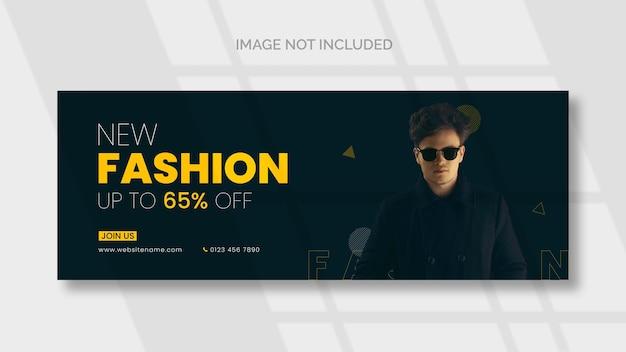 Modelo de banner de mídia social para venda de moda no facebook