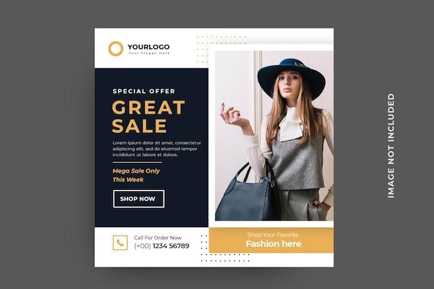Modelo de banner de mídia social para venda de moda