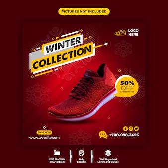 Modelo de banner de mídia social para venda de sapatos confortáveis e cor vermelha