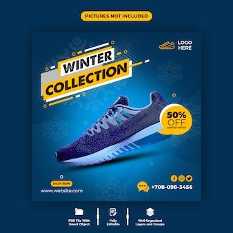 Modelo de banner de mídia social para venda de sapatos confortáveis