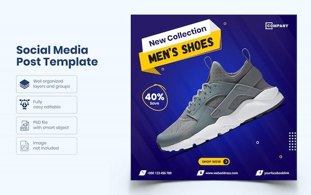 Modelo de banner de mídia social para venda de sapatos