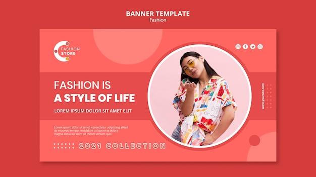 Modelo de banner de moda com foto