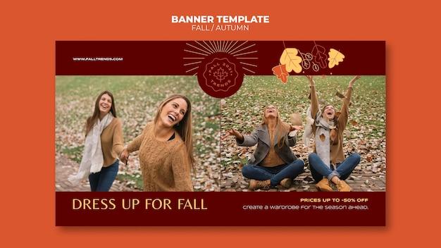 Modelo de banner de moda outono
