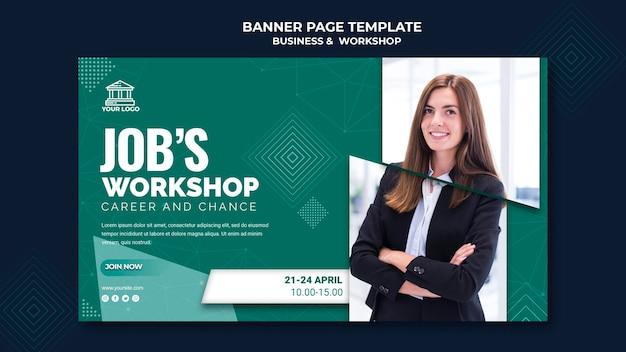 Modelo de banner de negócios e oficina