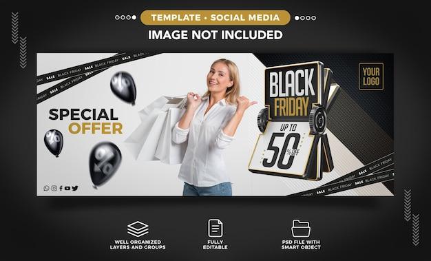 Modelo de banner de oferta especial da black friday