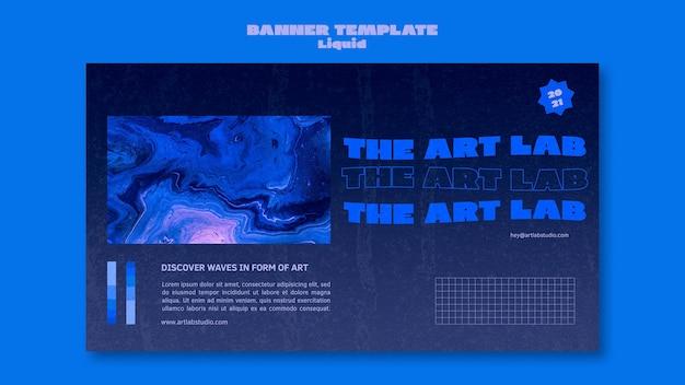 Modelo de banner de onda de arte