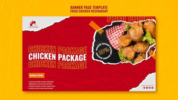 Modelo de banner de pacote de frango frito