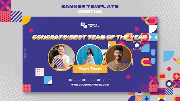 Modelo de banner de parabéns da equipe de tecnologia