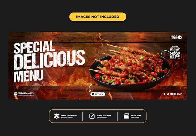 Modelo de banner de postagem da capa do facebook para menu de comida de restaurante