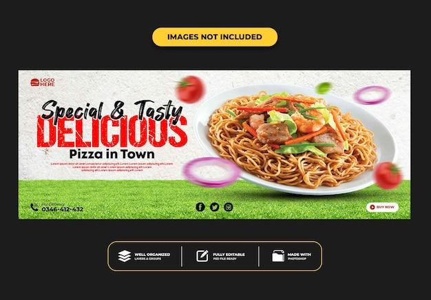Modelo de banner de postagem de capa do facebook para menu de comida de restaurante