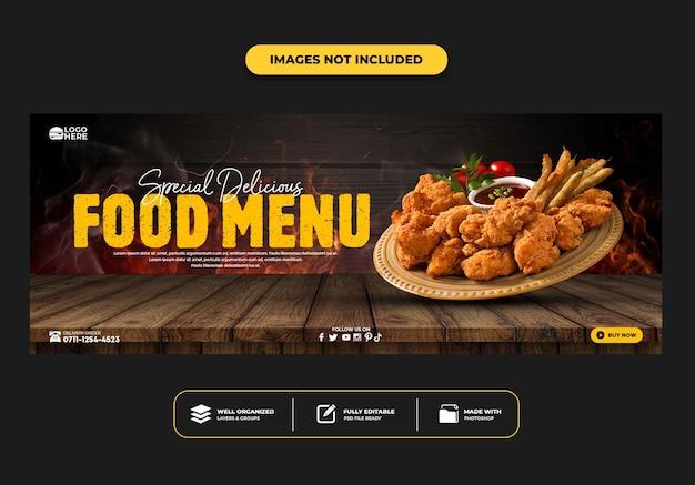Modelo de banner de postagem de capa do facebook para menu de restaurante