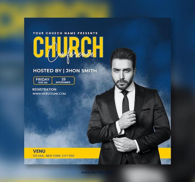 Modelo de banner de postagem de conferência da igreja ou modelo de panfleto e banner de postagem de mídia social