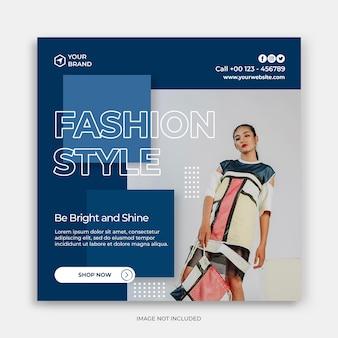 Modelo de banner de postagem de instagram de mídia social com banner de venda de moda ou conceito de panfleto quadrado