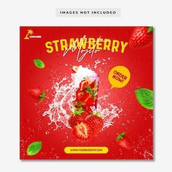 Modelo de banner de postagem de instagram de mídia social strawberry mojito
