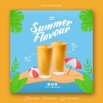 Modelo de banner de postagem de instagram em mídia social promoção de menu de verão