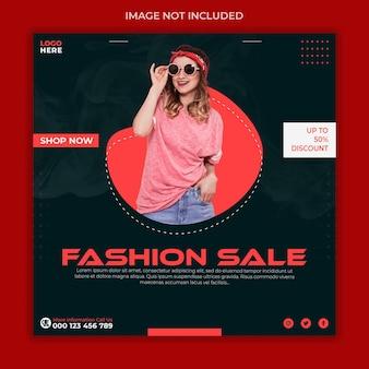 Modelo de banner de postagem de instagram para promoção de venda de moda