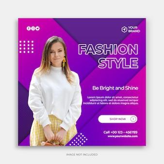Modelo de banner de postagem de mídia social com modelo de banner de venda de moda roxo ou conceito de folheto quadrado