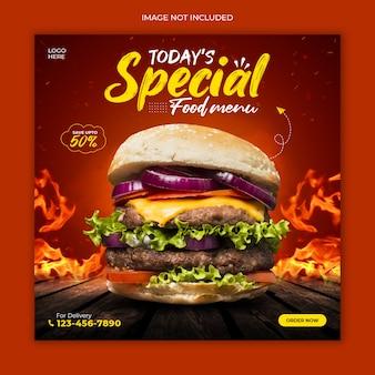 Modelo de banner de postagem de mídia social de comida deliciosa