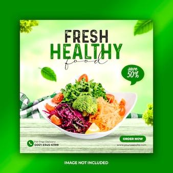 Modelo de banner de postagem de mídia social de promoção de menu saudável