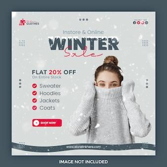 Modelo de banner de postagem de mídia social de venda de inverno