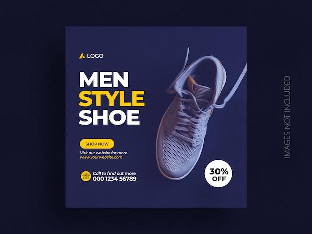 Modelo de banner de postagem de mídia social de venda de produto