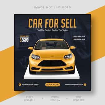 Modelo de banner de postagem de mídia social do instagram para aluguel de automóveis