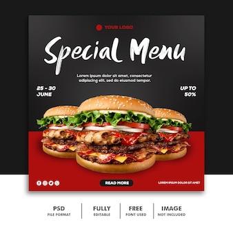 Modelo de banner de postagem de mídia social hambúrguer especial