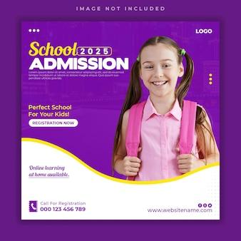 Modelo de banner de postagem de mídia social para admissão escolar