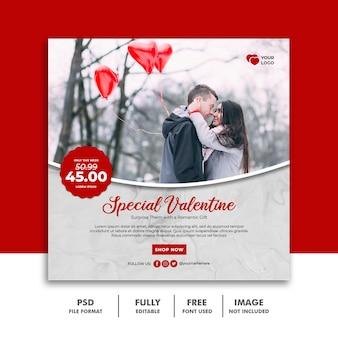 Modelo de banner de postagem de mídia social para casal de namorados
