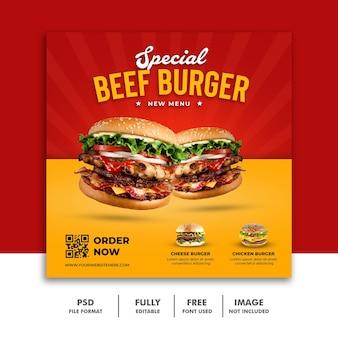 Modelo de banner de postagem de mídia social para hambúrguer de carne com menu de fast food de restaurante