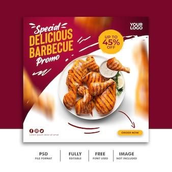 Modelo de banner de postagem de mídia social para menu de comida de restaurante