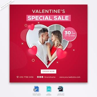 Modelo de banner de postagem de mídia social para namorados