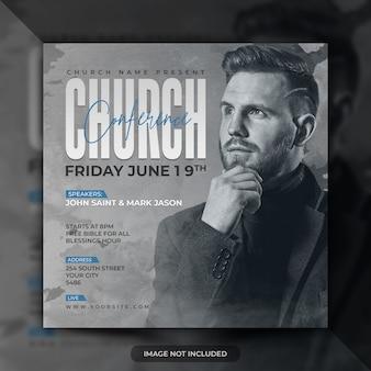 Modelo de banner de postagem de mídia social para panfleto de conferência da igreja