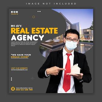 Modelo de banner de postagem de mídia social para venda de casa imobiliária