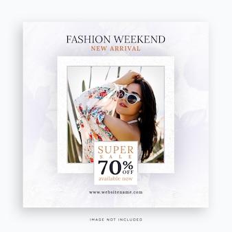 Modelo de banner de postagem de mídia social para venda de moda no fim de semana