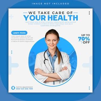 Modelo de banner de postagem de panfleto de saúde médica